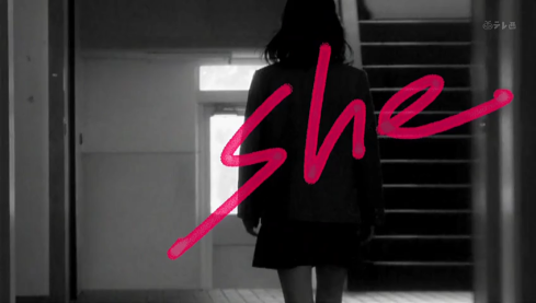 She ep04 (848x480 x264)_001_10357